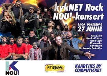 Woensdag, 26 Junie 2019 – Huisgenoot Super Sokkie-konsert